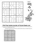 print_sudoku_091_e