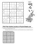 print_sudoku_100_e