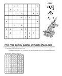 print_sudoku_101_e