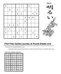 print_sudoku_106_e