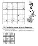 print_sudoku_107_e