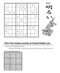 print_sudoku_109_e