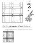 print_sudoku_111_e