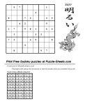 print_sudoku_118_e