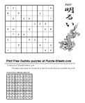 print_sudoku_123_e