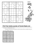 print_sudoku_124_e