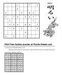 print_sudoku_125_e