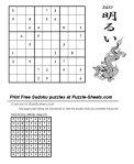 print_sudoku_126_e