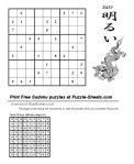 print_sudoku_129_e