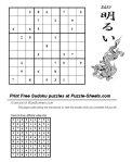 print_sudoku_130_e