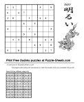 print_sudoku_133_e