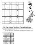 print_sudoku_134_e