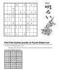 print_sudoku_140_e
