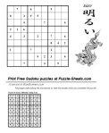 print_sudoku_149_e